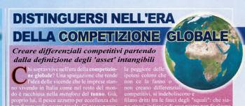 creare_differenziali_competitivi.jpg
