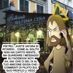 15_ultcenafacebook